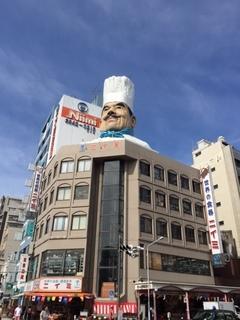 合羽橋1.jpg