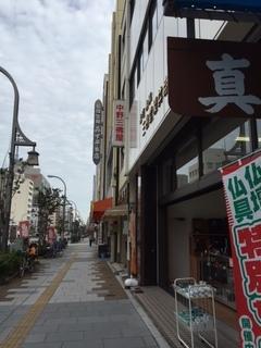 合羽橋3.jpg