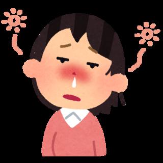 花粉症.png